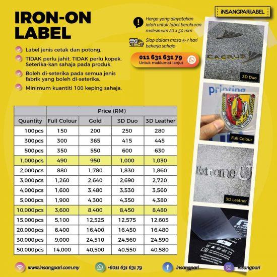 Iron-on Label