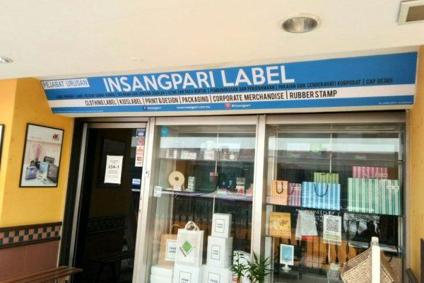 signboard insangpari